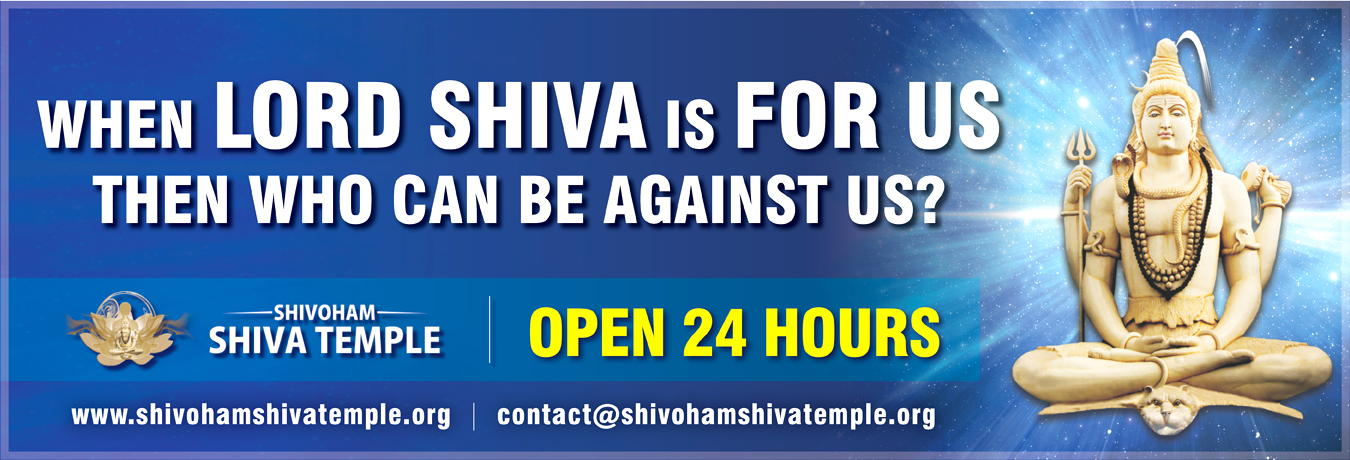Discover Lord Shiva